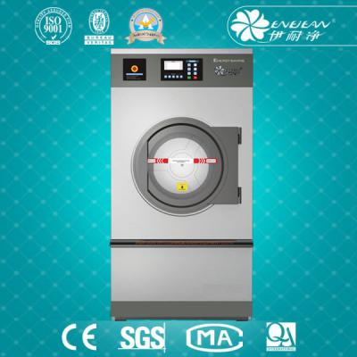 YHG-16 coin operated clothes dryer