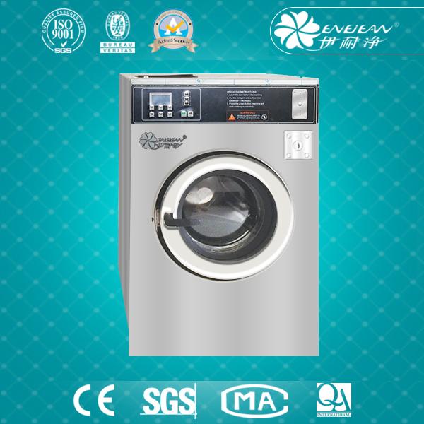 YSXG-10 Coin Operated Washing Machine