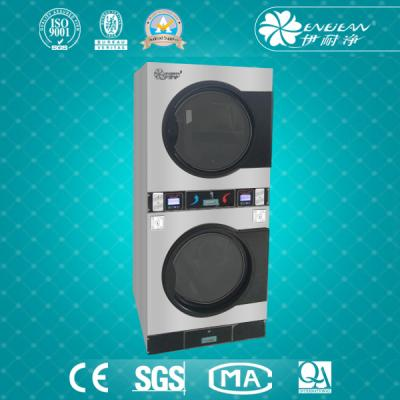 YHG-214 Coin Operated Stack Dryer (Gas heating)