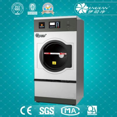 YHG-23 Coin Operated Single Dryer (Gas heating)