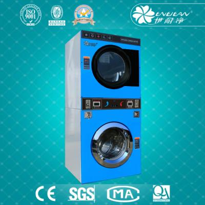 YSX-210 COIN OPERATED STACKED WASHER AND DRYER