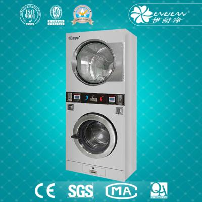 QTT214 Coin Operated Stacked Washer and Dryer