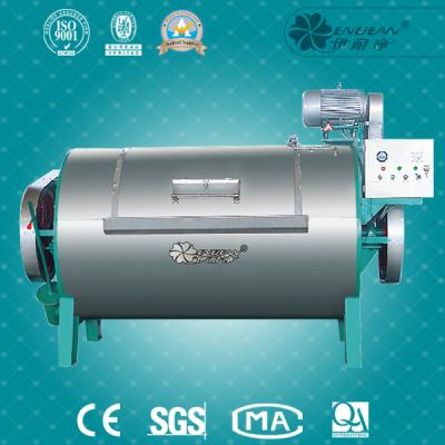 XGP-100 Series Horizontal Type Industry Washer