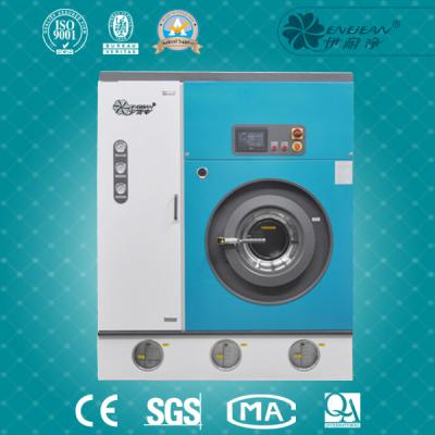 F300FBQ Full closed and full automatic Tetrachloroethylene Solvent Dry Cleaning Machines (High efficiency and energy saving type)